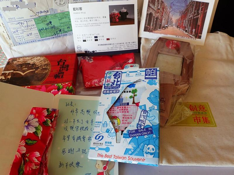 giftfromtaiwan1412265